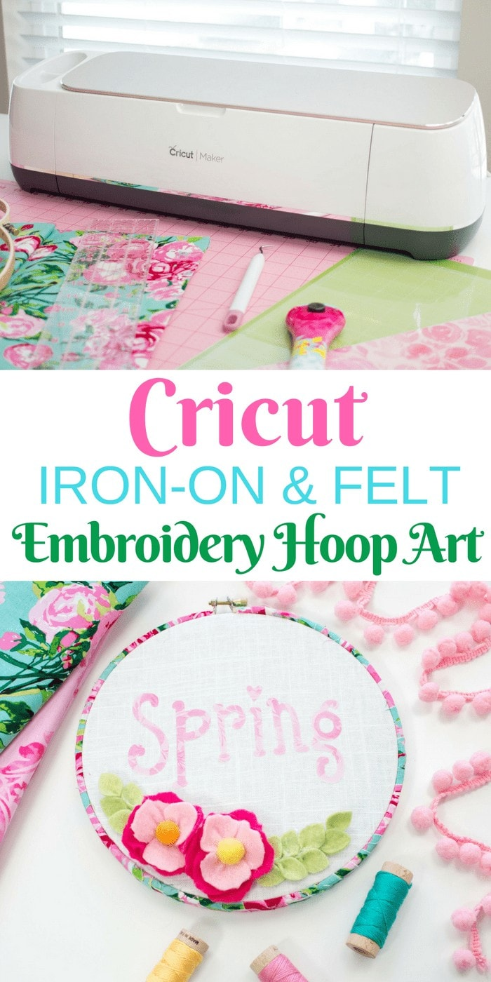 Cricut Patterned Iron-On Embroidery Hoop Wall Art with Patterned Iron-On